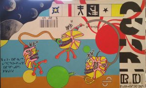 Remy-rault-JAPAN-2003